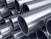 Алюминевые трубы 16х1,5 18х1,5 18х3