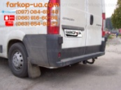 Тягово-сцепное устройство (фаркоп) Peugeot Boxer (база L1, L2, L3) (2006-...)