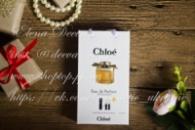 Chloe Eau de Parfum Chloe