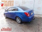 Тягово-сцепное устройство Chevrolet Aveo T300 (sedan) (2012-...)