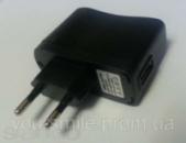 Адаптер USB на 220В блок питания