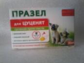 Празел-суспензия для щенков 10 мл