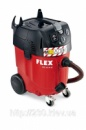 Безопасный пылесос flex vce45Mac