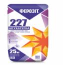 Ферозіт 227 штукатурка для газобетону