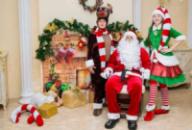 Санта Клаус и его веселые друзья!
