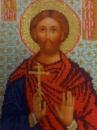 Икона  Св. Мч. Евгений  17х24
