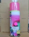 Жидкая резина BeLife (розовый) R1002, 400мл