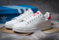 Кроссовки мужские в стиле Adidas Stan Smith, белые (14782),  [  41 42 44 45  ]