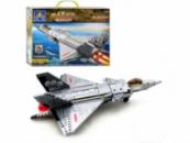Конструктор «Военный самолет» 84030 KAZI