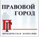 Регистрация ООО «под ключ»