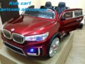 Детский электромобиль BMW X7 МАШИНА M 2768 EBLRS-2 колеса EVA