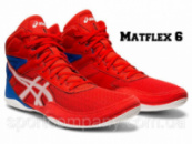 БОРЦОВКИ ASICS MATFLEX 6 CLASSIC RED/WHITE CORAL 1081A021-600