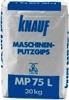 Кнауф МП Ляйхт (30 кг) - Машинная штукатурка цементная Knauf