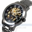 Механические мужские наручные часы с автоподзаводом Winner Exclusive