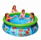 Детский бассейн 54400 Intex