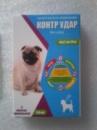 Контр Удар капли от блох и клещей для собак от 2 до 10 кг