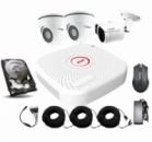 Универсальный комплект AHD видеонаблюдения Longse 2M1N2V c 3 камерами 2 Мп + HDD 500Гб
