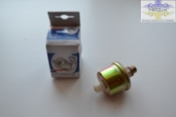 датчик давления воздуха мм-370