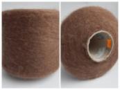 Пряжа IGEA / ANTARES, шоколадный (30% кидмохер, 38% акрил, 32% полиамид, 950м/100г)