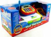 Игровой набор «Мой магазин» 7019