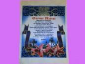 Салфетка ритуальная «Лилии»