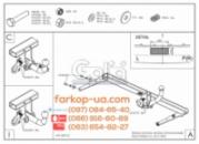 Тягово-сцепное устройство (фаркоп) Skoda Octavia A7 (2013-2019)