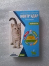 Контр Удар капли от блох и клещей для котят от 0,5 до 2 кг
