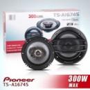 Pioneer TS-A1674S
