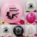 Хвалебные воздушные шары для девушек 10'' 26 см