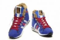 Кроссовки Adidas Star Wars Chewbacca мужские синие с красным