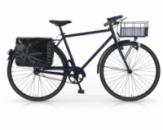 "Велосипед из Италии Notting Hill MBM / MOD. 502 28""- 1S"