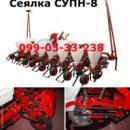 Продажа новой сельхозтехники в Днепропетровске