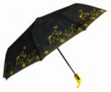 Зонт складной Max Comfort полуавтомат Темно-синий с желтым (MR-436-2)