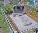 Памятник бюджетный двойной