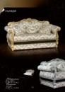 Диван и кресло галиция
