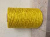 ДМС 444 Жовтий Лимон