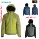 Зимняя термо-куртка мужская, л,Хл,2хл