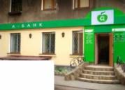 Реклама для банков вывески, знаки, плакаты и указатели заказать недорого цена