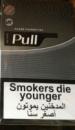 сигареты Пулл серый ( PULL DE LUXE Grey)