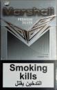 сигареты Маршал сильвер,MARSHALL PREMIUM SILVER (DUTY FREE)
