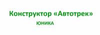 Конструктор «Автотрек» Юника