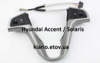 Кнопки мультимедиа Hyundai Accent / Solaris (простые, без БТ)