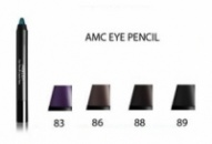 Олівець для повік INGLOT AMC EYE PENCIL with SHARPENER