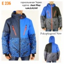 Горнолыжная Куртка мужская зима с-2хл