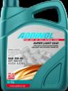 5W40 5L ADDINOL SUPER LIGHT 0540 Масло синтетическое энергосберегающее ACEA A3 / B4, API CF/SN 502 00/505 00/505 01