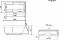 Акриловая ванна Bisante Комфорт 1700х700х580 мм