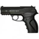 Пистолет пневматический Модели Borner C11