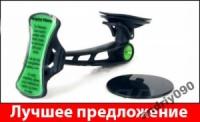 Универсальный автомобильный держатель GRIP GO!