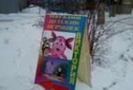 Изготовление штендеров/указателей, Донецк
