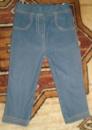 Штаны лосины H&M на 9-12 мес. 80 см. ЦЕНА: 40 грн.